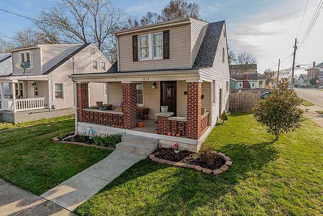 3834 Glenn Avenue, Latonia, KY 41015 (MLS #547139) :: Mike Parker Real Estate LLC