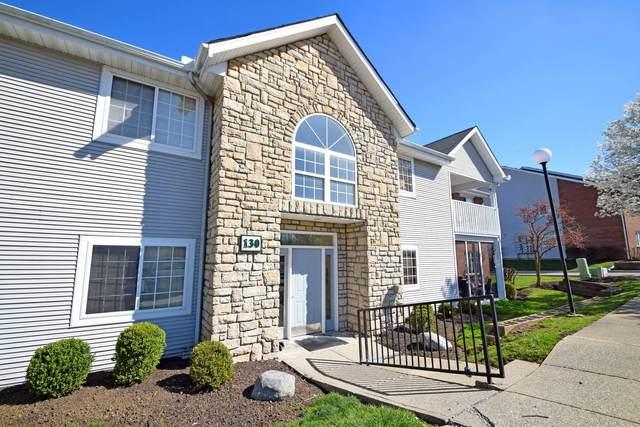 130 Buckhorn Court #4, Erlanger, KY 41018 (MLS #547391) :: Mike Parker Real Estate LLC