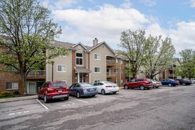 380 Timber Ridge #7, Wilder, KY 41071 (MLS #547678) :: Caldwell Group