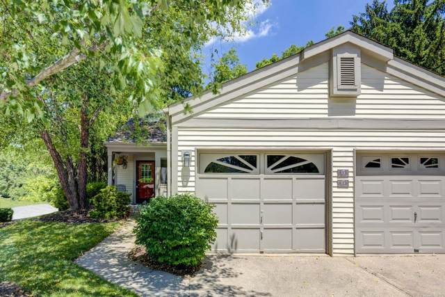 15 Millstone Court, Cold Spring, KY 41076 (MLS #549881) :: The Parker Real Estate Group