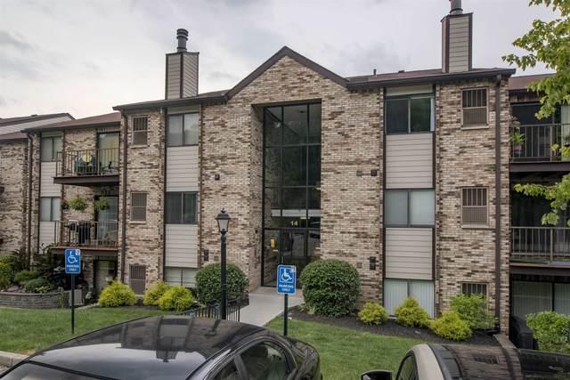 14 Woodland Hills Drive #8, Southgate, KY 41071 (MLS #551361) :: Parker Real Estate Group