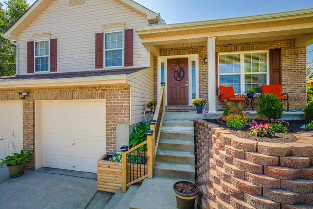 2505 Camellia, Covington, KY 41017 (MLS #552415) :: The Scarlett Property Group of KW