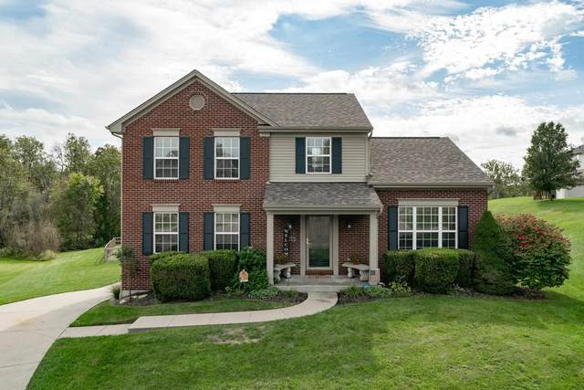 7381 Maybury, Florence, KY 41042 (#553914) :: The Chabris Group