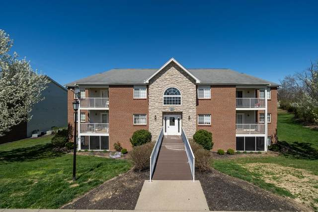 600 Friars Lane #10, Florence, KY 41042 (MLS #536463) :: Caldwell Realty Group