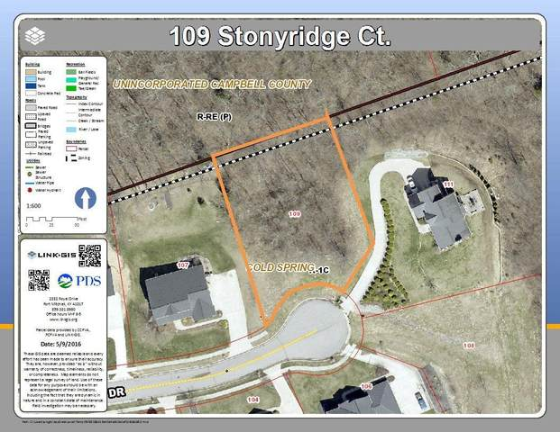 109 Stonyridge Drive Lot 7, Cold Spring, KY 41076 (MLS #411436) :: Mike Parker Real Estate LLC