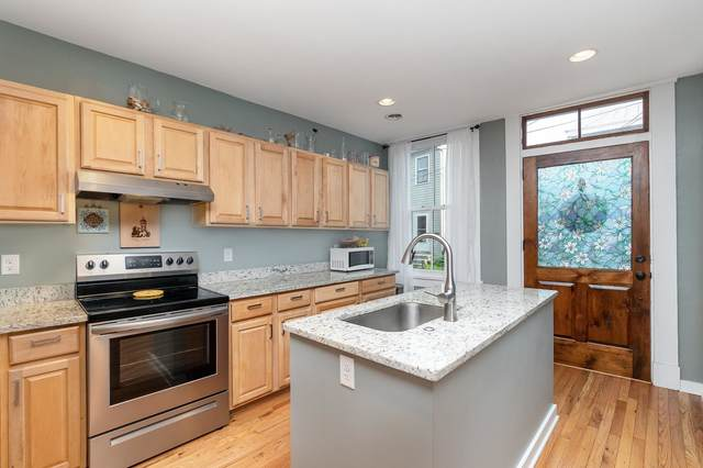 251 Pershing Ave, Covington, KY 41011 (MLS #551101) :: Parker Real Estate Group