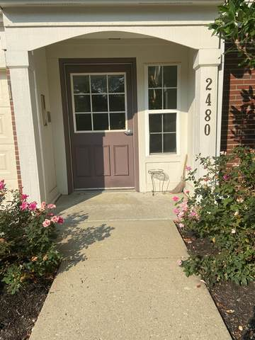 2480 Fountain Place 4C, Lakeside Park, KY 41017 (MLS #551948) :: Caldwell Group