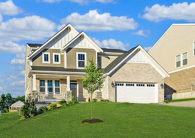 15104 Stable Wood Drive, Union, KY 41091 (MLS #534190) :: Mike Parker Real Estate LLC