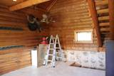 618 Fork Road - Photo 15