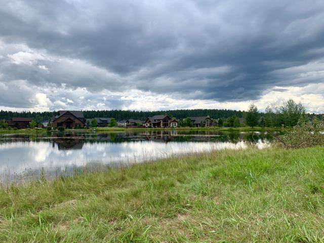 4073 Red Eagle Drive, Whitefish, MT 59937 (MLS #21911875) :: Brett Kelly Group, Performance Real Estate