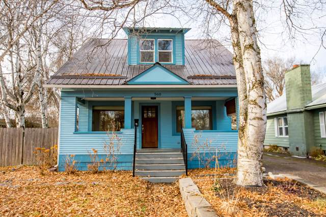 560 Somers Avenue, Whitefish, MT 59937 (MLS #21918292) :: Andy O Realty Group