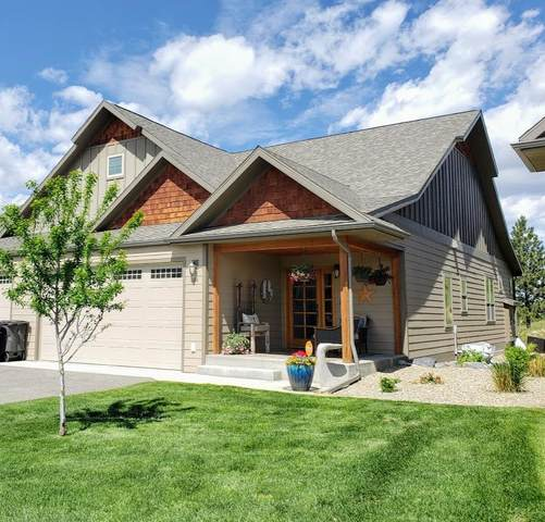 1184 Daybreak Street, Helena, MT 59601 (MLS #22007869) :: Andy O Realty Group