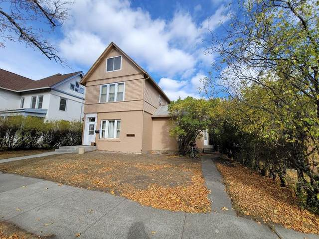 1220 8th Avenue, Helena, MT 59601 (MLS #22116157) :: Andy O Realty Group