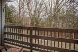 2 Twin Oaks Terrace - Photo 9