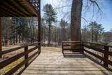 4 Wheelock Wood - Photo 19