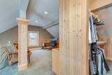 25 Stacey Circle - Photo 29