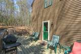 31 Olde Towne Road - Photo 8
