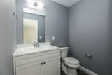 607 Southfield Lane - Photo 18