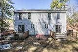 203 Forest Road - Photo 3