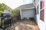 44 Great Brook Road - Photo 5
