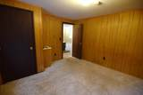1587 French Pond Road - Photo 11