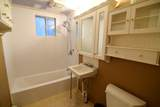 1587 French Pond Road - Photo 13