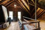 871 Middle Road - Photo 21