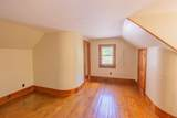 326 Gage Hill Road - Photo 24