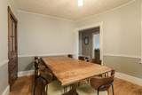 71 Middle Road - Photo 7