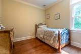 218 Cabell Road - Photo 17