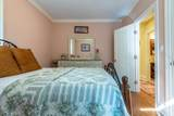 218 Cabell Road - Photo 18