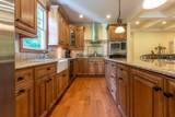 218 Cabell Road - Photo 5
