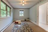 504 Town House Road - Photo 8