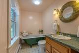 504 Town House Road - Photo 9