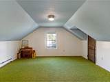 440 Old Hollow Road - Photo 20
