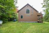 1109 Andersonville Road - Photo 4