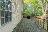 22 Birch Terrace - Photo 23