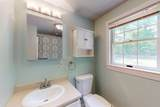 622 Old Shaker Road - Photo 17