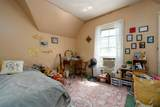 394 Concord Street - Photo 26