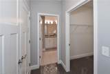 104 Bell Tower Court - Photo 15
