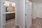 105 Bell Tower Court - Photo 21