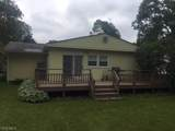 2610 Imperial Street - Photo 3