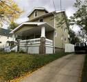 1482 Hopkins Avenue - Photo 4