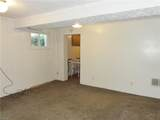 4252 State Park Drive - Photo 3