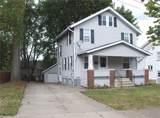 2485 Auburn Place - Photo 1