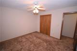 228 Yager Road - Photo 24