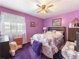 2945 Chippendale Street - Photo 12