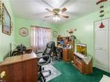 2945 Chippendale Street - Photo 15