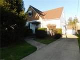 5247 Arch Street - Photo 1