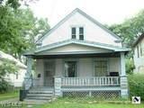 6816 Gertrude Avenue - Photo 1